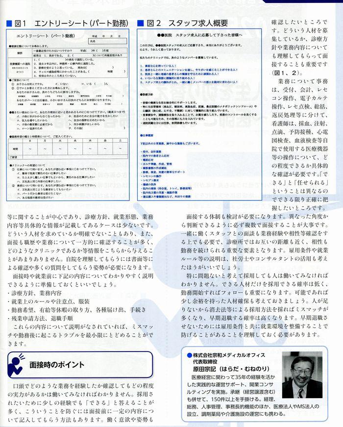 ブログDOC2019-07-02.jpg