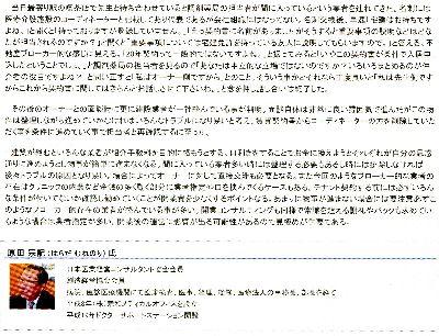 医楽座2121201-6-2.jpg