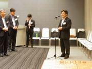 医業種交流会209-03-10.jpg