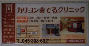 駅看板210-04-02.jpg