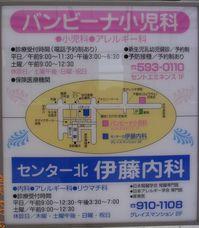 駅看板210-04-03.jpg