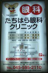 駅看板210-04-04.jpg