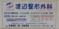 駅看板210-07-01.jpg