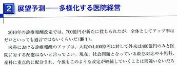 経営白書210-09-01.jpg