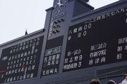 甲子園211-08-08.jpg