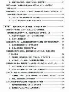 増患210-09-09.jpg