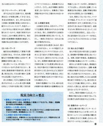 日経2010-11-02.jpg