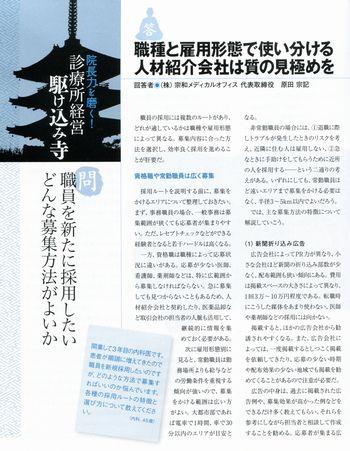 日経2010-11.jpg