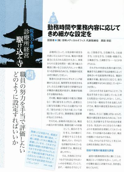 日経210-07-01.jpg