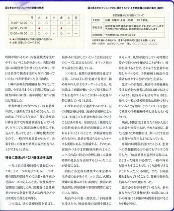 日経210-08-02.jpg