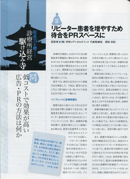 日経212-02-①.jpg
