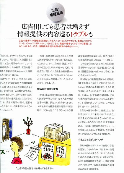 日経記事209-09-01.jpg