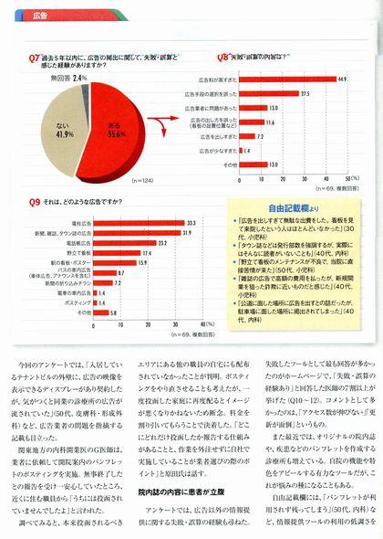 日経記事209-09-02.jpg