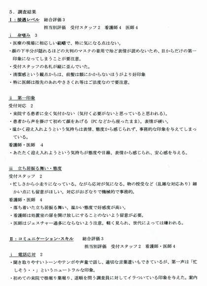 覆面01.jpg