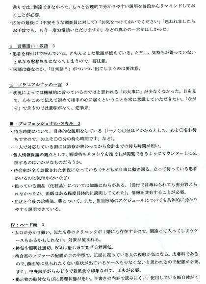 覆面02.jpg
