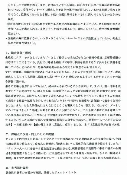 覆面03.jpg